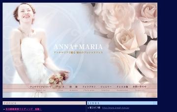 アンナマリア株式会社